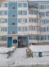 Продажа квартиры, Самотовино, Сергиево-Посадский район