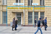 Торговое помещение 20,8 кв.м м.Павелецкая - Фото 1