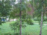 Продается трехкомнатная квартира в г .Озеры - Фото 3