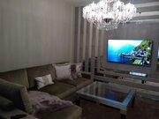 Чудесная уютная квартира с дизайнерским ремонтом! - Фото 1