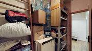 Отличная 3-комнатная квартира в Южном Бутово!, Купить квартиру по аукциону в Москве по недорогой цене, ID объекта - 328406326 - Фото 4