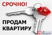 Продажа квартиры, Иваново, Ул. 10 Августа