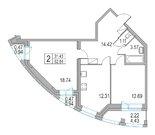 Продажа 2-комнатной квартиры, 62.84 м2 - Фото 1