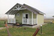 Продаю дом с огромной скидкой - Фото 1