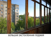 Продаю 2-комн. квартиру - мкр. Щербинки-1, г. Нижний Новгород - Фото 3