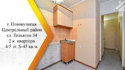 Продам 2-к квартиру, Новокузнецк город, улица Тольятти 34