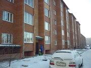 Квартира, ул. Весенняя, д.26 - Фото 1