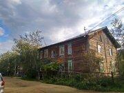 Продажа квартиры, Якутск, Рихарда Зорге, Продажа квартир в Якутске, ID объекта - 332266625 - Фото 2
