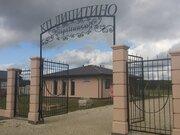 Продается участок 24 соток в ДНП Липитино Озерского района Московской - Фото 1