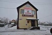 2-этажное здание, Продажа офисов в Нижневартовске, ID объекта - 600495551 - Фото 4