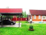 Продается шикарный дом, расположенный в живописном месте - Фото 3