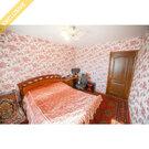 Продается 3-х комнатная квартира для дружной семьи, Продажа квартир в Ульяновске, ID объекта - 331068766 - Фото 7