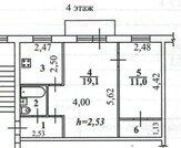 Продаётся 2-комнатная квартира на бульваре Постышева, Купить квартиру в Иркутске по недорогой цене, ID объекта - 321383835 - Фото 14