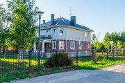 Продажа дома, Новоглаголево, Наро-Фоминский район - Фото 1