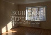 Продается 1 - комнатная квартира. Старый Оскол, Дубрава-1 м-н