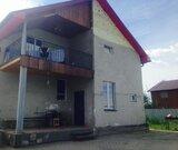 Продается дом, Продажа домов и коттеджей Щекутино, Наро-Фоминский район, ID объекта - 502456420 - Фото 1