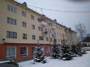 Продажа квартиры, Великий Новгород, Ул. Мерецкова-Волосова