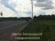 Участок, Щелковское ш, 15 км от МКАД, Щелково. Участок 63 сотки в гор. . - Фото 3