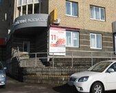 Продам торговое помещение 106.7 кв.м Магнитогорск, - Фото 1