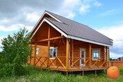 Продается дом, Ярославское шоссе, 98 км от МКАД - Фото 1