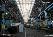 Производственный корпус 9739 кв.м., Продажа производственных помещений в Нижнем Новгороде, ID объекта - 900078862 - Фото 2