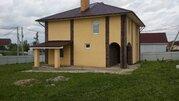 Продается жилой дом 45 км от МКАД