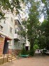 4-комнатная квартира, юзр, Купить квартиру в Ставрополе по недорогой цене, ID объекта - 320976779 - Фото 2