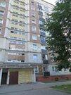 Продажа квартиры, Улица Русес