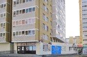 Продажа квартиры, Тюмень, Ю.Р.Г. Эрвье ул