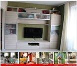 Продажа квартир ул. Кропоткина, д.261