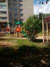 Продажа квартир в Конаково