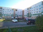 Продажа квартиры, Великий Новгород, Ул. Славянская