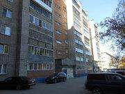 Продажа квартиры, Новосибирск, Ул. Звездная - Фото 2