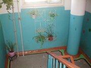 Продажа квартиры, Миасс, Ул. Нахимова, Купить квартиру в Миассе по недорогой цене, ID объекта - 320884143 - Фото 6