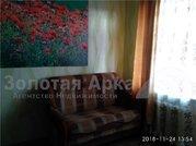 Продажа комнаты, Туапсе, Туапсинский район, Ул. Горная