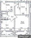 Продаю2комнатнуюквартиру, Барнаул, улица Советской Армии, 71, Купить квартиру в Барнауле по недорогой цене, ID объекта - 321821568 - Фото 1