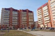 Предлагаю 3-х комнатную квартиру в центре города Серпухова. - Фото 1