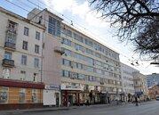 Аренда офиса, Екатеринбург, м. Площадь 1905 года, Ул. Малышева