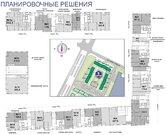 Продаю помещение свободного назначения в Москва, Продажа помещений свободного назначения в Москве, ID объекта - 900303968 - Фото 4