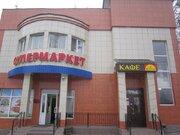 Продажа торговых помещений в Одинцовском районе