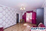 Продажа квартиры, Тюмень, Улица Николая Гондатти