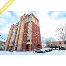 Пермь, Мира, 8б