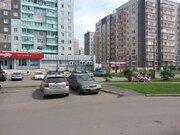 Продажа квартиры, Красноярск, Г.Красноярск