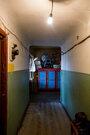 Продам комнату в многокомнатной коммунальной квартире. Исторический ., Купить комнату в квартире Ярославля недорого, ID объекта - 700697682 - Фото 4