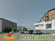 Продажа двухкомнатной квартиры на улице Чертенкова, 143а в Улан