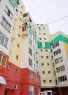 Продажа квартиры, Белгород, Архиерейская улица