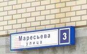 Квартира в новом доме в 5 минутах от метро,20т.р./мес, сдается впервые, Аренда квартир в Москве, ID объекта - 322968059 - Фото 4