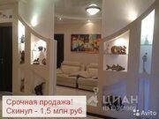 Продаю3комнатнуюквартиру, Улан-Удэ, улица Смолина, 54б
