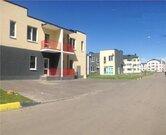 Продажа квартиры, Краснодар, Боннская улица
