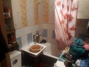 Продам квартиру в городе срочно, Купить квартиру в Старой Руссе по недорогой цене, ID объекта - 330386270 - Фото 5